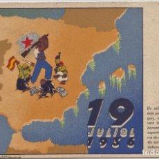 Postcards - POSTAL NUEVA COMISSARIAT PROPAGANDA GENERALITAT CATALUNYA 19 JULIOL 1936 GUERRA CIVIL - 158934142
