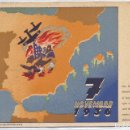 Postales: POSTAL NUEVA COMISSARIAT PROPAGANDA GENERALITAT NOVIEMBRE 1936 GUERRA CIVIL MADRID. Lote 158935530