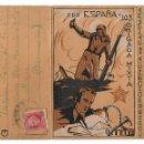 Postales: 103 BRIGADA MIXTA - POR ESPAÑA. Lote 160985590