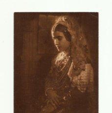 Postales: POSTAL CARMENCITA FRANCO VESTIDA DE CHARRA POR JALON ANGEL ZARAGOZA, ARTES GRAFICAS TOLOSA, LABARDE. Lote 161619494