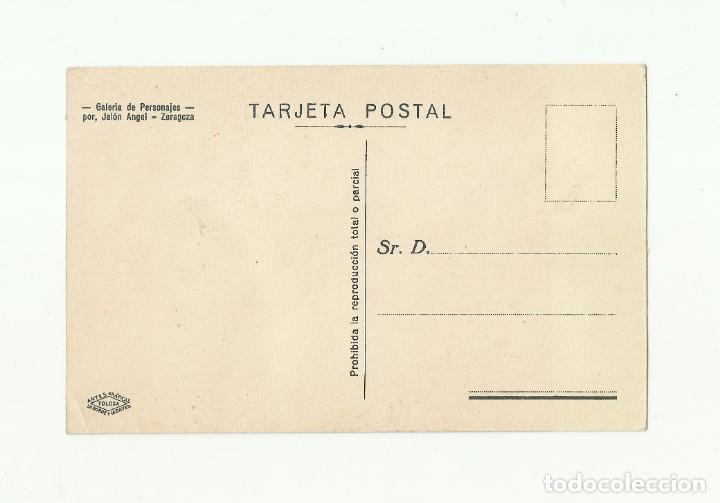 Postales: POSTAL CARMENCITA FRANCO VESTIDA DE CHARRA POR JALON ANGEL ZARAGOZA, ARTES GRAFICAS TOLOSA, LABARDE - Foto 2 - 161619494
