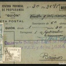 Postales: GUERRA CIVIL POST, TARJETA POSTAL, FALANGE, JEFATURA PROVINCIAL DE PROPAGANDA, 1940. Lote 162286622