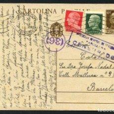 Postales: GUERRA CIVIL POST, ENTERO POSTAL ITALIANO, CIRCULADO ITALIA A BARCELONA, 1940. Lote 162406930