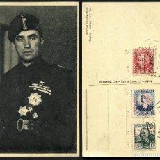 Postales: GUERRA CIVIL, TARJETA POSTAL, MÁLAGA AGRADECIDA A TRANQUILLO BIANCHI, 1937. Lote 162421822