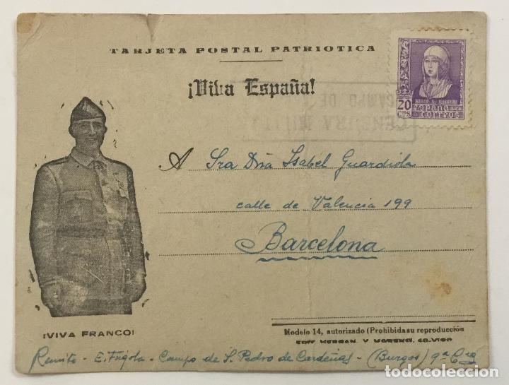 CENSURA MILITAR CAMPO DE CONCENTRACIÓN CAMPO DE SAN PEDRO DE CARDEÑAS (BURGOS) 26 MARZO 1939 (Postales - Postales Temáticas - Guerra Civil Española)