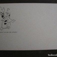 Postales: ACCIO EDUCATIVA-ESPAI AIRE I SOL PER ALS INFANTS-POSTAL GUERRA CIVIL-VER FOTOS-(59.197). Lote 162968714