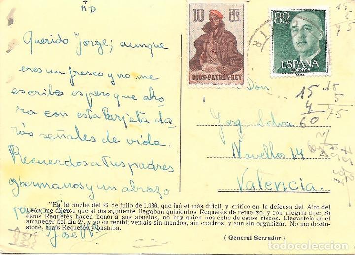 Postales: POSTAL CARLISTA ANTE DIOS NUNCA SERÁS HÉROE ANÓNIMO - CIRCULADA CON SELLO DIOS PATRIA REY DE 10 CTS - Foto 2 - 163920702
