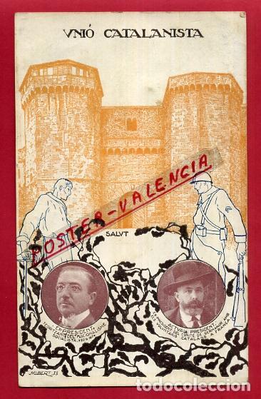 POSTAL GUERRA CIVIL , REPUBLICANA , UNIO CATALANISTA , ORIGINAL , P563 (Postales - Postales Temáticas - Guerra Civil Española)