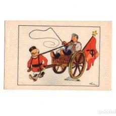 Postales: POSTAL COMICA. REPÚBLICA ESPAÑOLA. EL PRESIDENTE AZAÑA SIGUE SIENDO EL QUE LLEVA LA NAVAE DEL ESTADO. Lote 164786962