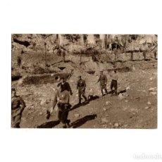 Postales: OVIEDO.- INVICTA E INVENCIBLE. JULIO 1936. OCTUBRE 1937. LA LUNETA. ASPECTO DE LOS JARDINES.. Lote 164892738