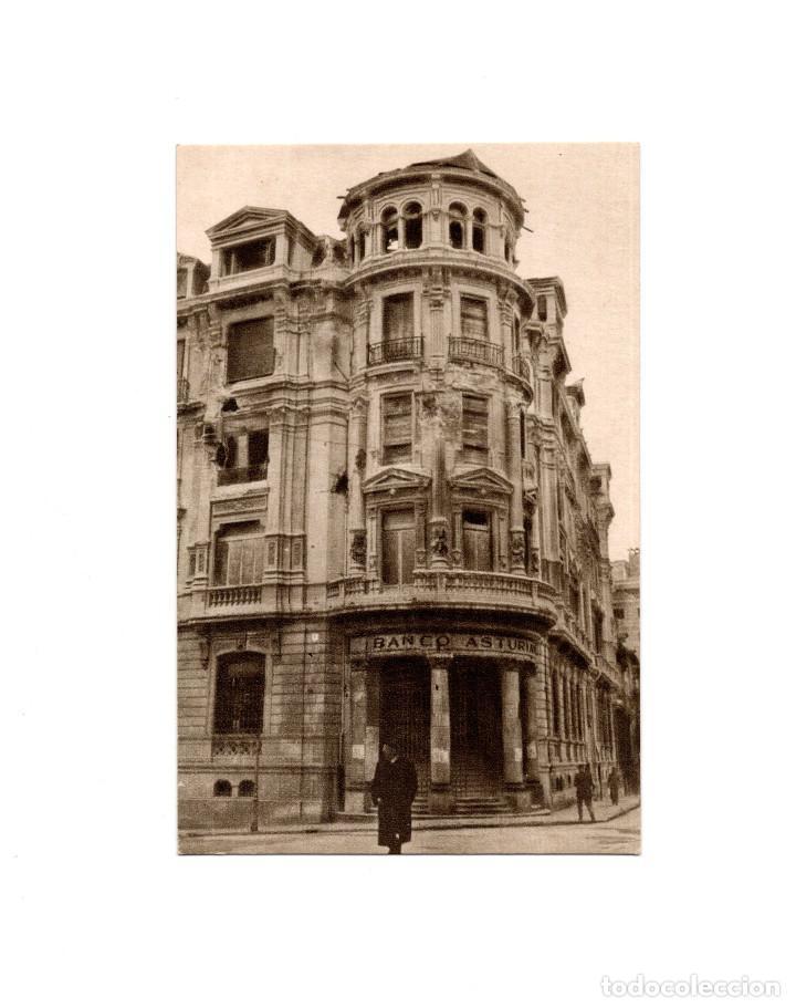 OVIEDO.- INVICTA E INVENCIBLE. JULIO 1936. OCTUBRE 1937. CALLE MEDIZABAL. EDIFICIO BANCO ASTURIANO (Postales - Postales Temáticas - Guerra Civil Española)