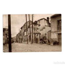 Postales: OVIEDO.- INVICTA E INVENCIBLE. JULIO 1936. OCTUBRE 1937. LA ARGOÑA. VISTA PARCIAL DEL BARRIO.. Lote 164896898