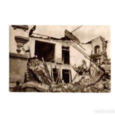 Postales: OVIEDO.- INVICTA E INVENCIBLE. JULIO 1936. OCTUBRE 1937. LA CADELLADA. ENFERMERIA. Lote 164898954