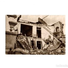 Postales: OVIEDO.- INVICTA E INVENCIBLE. JULIO 1936. OCTUBRE 1937. . Lote 164899166