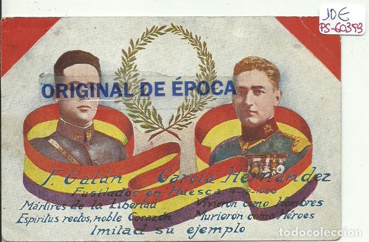(PS-60393)TARJETA F.GALAN Y GARCIA HERNANDEZ (Postales - Postales Temáticas - Guerra Civil Española)
