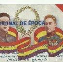 Postales: (PS-60393)TARJETA F.GALAN Y GARCIA HERNANDEZ. Lote 165358058