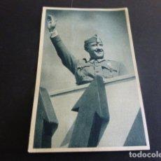Postales: FRANCO EL CAUDILLO ANTE SU EJERCITO POSTAL. Lote 165742446
