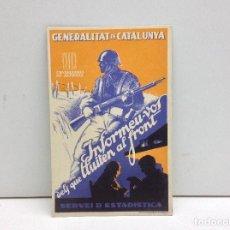 Postales: POSTAL GUERRA CIVIL ESPAÑOLA - GENERALITAT DE CATALUNYA CONSELLERIA DEFENSA ESTADISTICA MILICIANO. Lote 166023778
