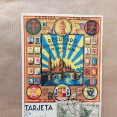 Postales: POSTAL CON CENSURA MILITAR. GUERRA CIVIL. RECUERDO DEL GLORIOSO MOVIMIENTO NACIONAL 19 JULIO 1936. Lote 166417306