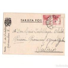 Postales: POSTAL. PRISIÓN PROVINCIAL 5º GRUPO 5ª GALERÍA.. Lote 166567594