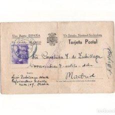 Postales: POSTAL. PRISIÓN - REFORMATORIO ADULTOS OCAÑA. CENSURA. Lote 166567778