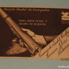 Postcards - Tarjeta Postal de Campaña PSOE Agrupación Socialista Madrileña de Plena Guerra Civil - Vallecas 1937 - 167549528