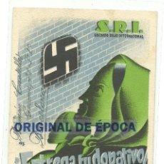 Postales: (XJ-190600)POSTAL ANTIFASCISTA SOCORRO ROJO INTERNACIONAL SRI ¡ENTREGA TU DONATIVO! - ILUSTRADOR YES. Lote 167615108