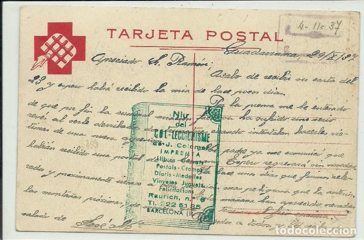 Postales: (XJ-190600)Postal antifascista Socorro Rojo Internacional SRI ¡Entrega tu donativo! - Ilustrador YES - Foto 2 - 167615108