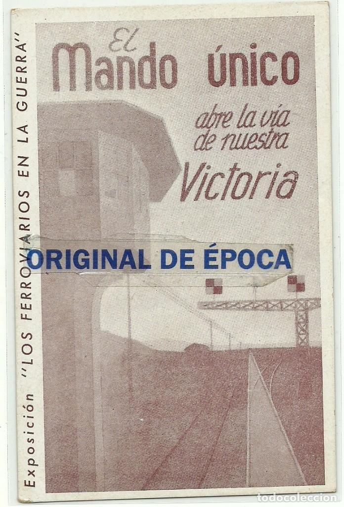(XJ-190602)POSTAL GUERRA CIVIL - EL MANDO UNICO - EXPOSICION LOS FERROVIARIOS EN LA GUERRA -CIRCULAD (Postales - Postales Temáticas - Guerra Civil Española)