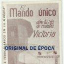 Postales: (XJ-190602)POSTAL GUERRA CIVIL - EL MANDO UNICO - EXPOSICION LOS FERROVIARIOS EN LA GUERRA -CIRCULAD. Lote 167615884