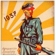 Postales: ESPAÑA. GUERRA CIVIL. TARJETA POSTAL SOCIALISTA EMITIDA EN 1937. EDIFIL Nº206. Lote 60954439
