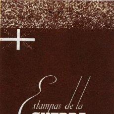 Postales: ESPAÑA. GUERRA CIVIL. TARJETA REPUBLICANA. EDIFIL Nº823R/832R. REPRODUCCIÓN SERIE COMPLETA DE 1987. Lote 167801560