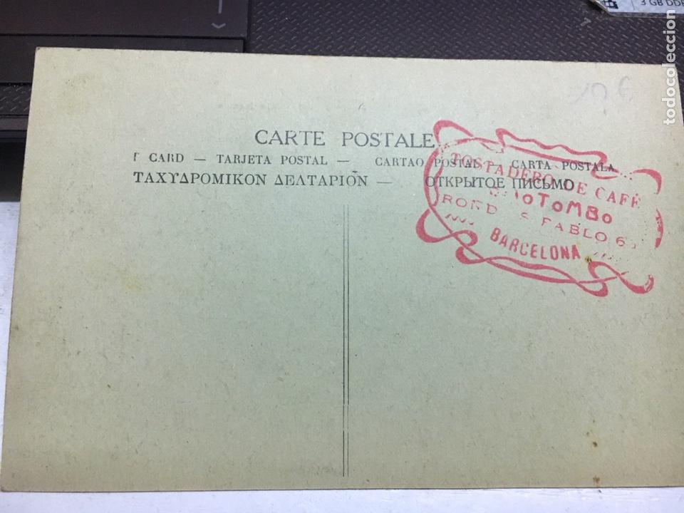 Postales: Postal Antigua Deposito de Municiones Cerca del Frente Francesc - Foto 2 - 167809652