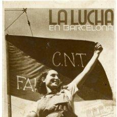 Postales: ESPAÑA. GUERRA CIVIL. TARJETA REPUBLICANA. EDIFIL Nº415C. Lote 167790560