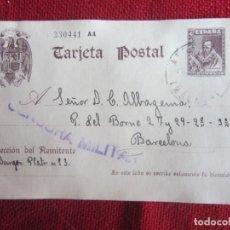 Postales: TARJETA POSTAL. CENSURA MILITAR.. Lote 167851764