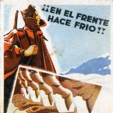 Postales: ESPAÑA. GUERRA CIVIL. TARJETA REPUBLICANA. EDIFIL Nº1038. Lote 167918996