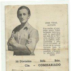 Postales: (XJ-190610)POSTAL 32 DIVISION GUERRA CIVIL - ESCRITA. Lote 167941964