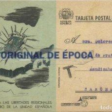 Postales: (XJ-190613)TARJETA POSTAL DE CAMPAÑA - RESPETO A LAS LIBERTADRES REGIONALES - GUERRA CIVIL. Lote 167942388