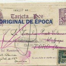 Postales: (XJ-190630)TARJETA POSTAL ENVIADA AL CAMPO DE CONCENTRACION DE EVADIDOS DE TORO(ZAMORA)-GUERRA CIVIL. Lote 168069904