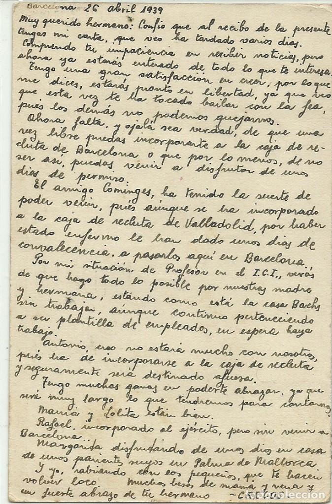 Postales: (XJ-190630)TARJETA POSTAL ENVIADA AL CAMPO DE CONCENTRACION DE EVADIDOS DE TORO(ZAMORA)-GUERRA CIVIL - Foto 2 - 168069904