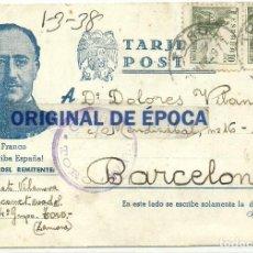 Postales: (XJ-190668)POSTAL CAMPO DE CONCENTRACION DE TORO(ZAMORA)-PRISIONERO REPUBLICANO.CENSURA. Lote 169288160