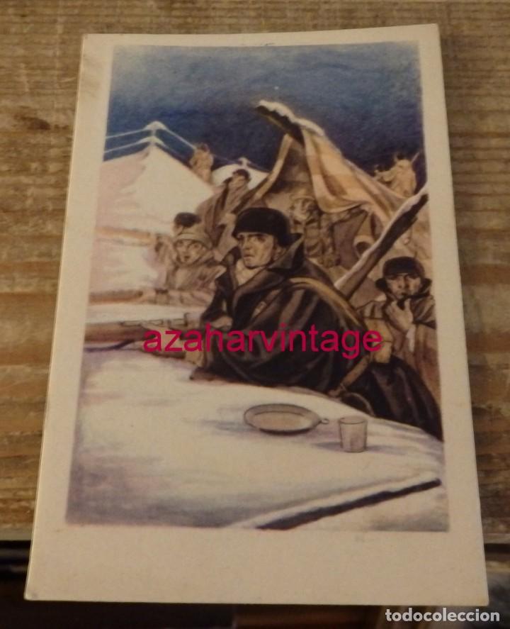 POSTAL GUERRA CIVIL ALERTA ESTÁ CIRCULADA1939 CENSURA MILITAR DE PAMPLONA LABORDE Y LABAYEN TOLOSA (Postales - Postales Temáticas - Guerra Civil Española)