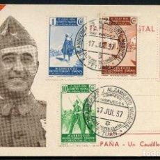 Postales: GUERRA CIVIL, TARJETA POSTAL PATRIÓTICA, 1º ANIVERSARIO ALZAMIENTO NACIONAL. Lote 169927628