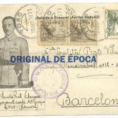 Postales: (XJ-190701)POSTAL CAMPO DE CONCENTRACION DE TORO(ZAMORA)-PRISIONERO REPUBLICANO.CENSURA. Lote 170069448