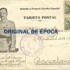 Postales: (XJ-190703)POSTAL CAMPO DE CONCENTRACION DE TORO(ZAMORA)-PRISIONERO REPUBLICANO.CENSURA. Lote 170069628