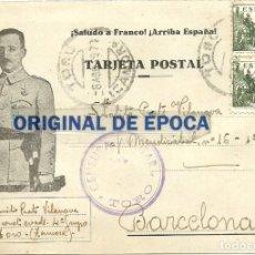Postales: (XJ-190705)POSTAL CAMPO DE CONCENTRACION DE TORO(ZAMORA)-PRISIONERO REPUBLICANO.CENSURA. Lote 170070072