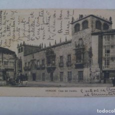 Postales: GUERRA CIVIL: POSTAL BURGOS ENVIADA A SAN SEBASTIAN, CENSURA MILITAR. CUÑO REPUBLICA HOSPITAL 1939. Lote 171120584