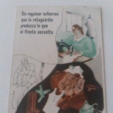 Postales: TARJETA POSTAL DE CAMPAÑA. GUERRA CIVIL. COMISARIADO GENERAL DE GUERRA. INSPECCIÓN CENTRO. NUEVA. Lote 171238652