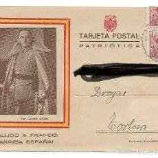 Postales: TARJETA POSTAL PATROTICA .- SALUDO A FRANCO !! ARRIBA ESPAÑA !!. Lote 171584953