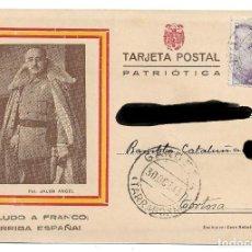Postales: TARJETA POSTAL PATROTICA .- SALUDO A FRANCO !! ARRIBA ESPAÑA !!. Lote 171638095